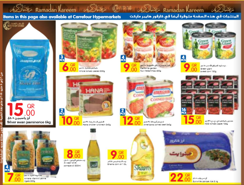 carrefour-02-05-3