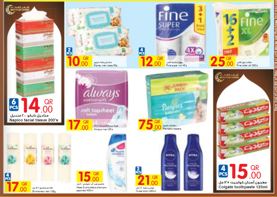 carrefour-02-05-910