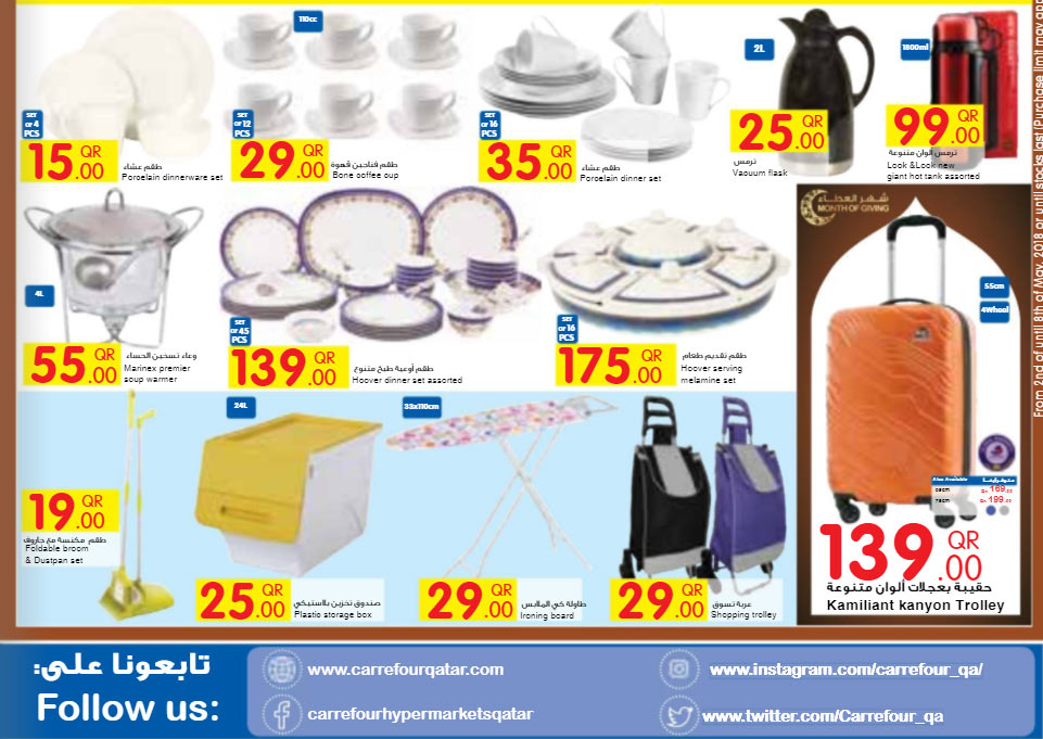 carrefour-02-05-914