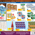 carrefour-09-05-5