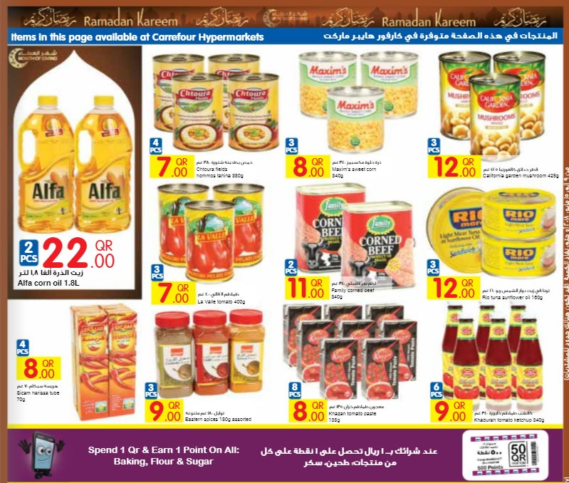carrefour-09-05-9