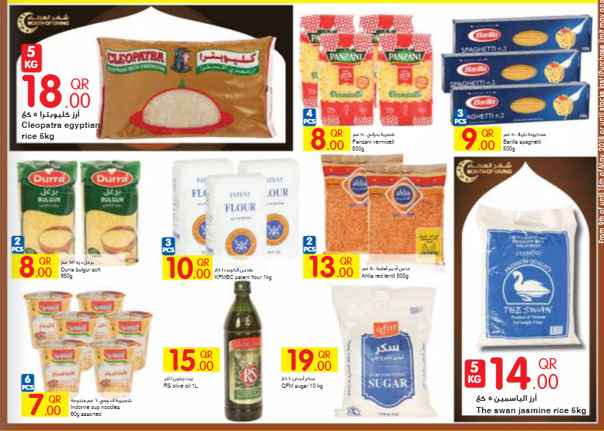 carrefour-09-05-910