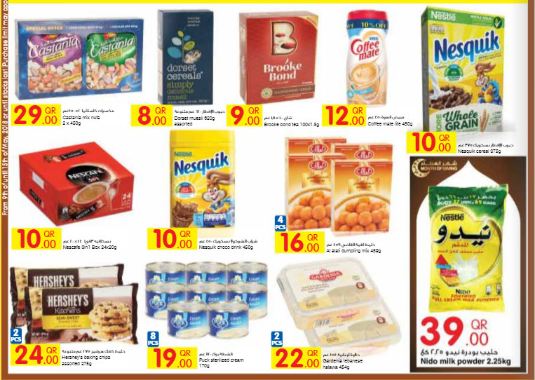 carrefour-09-05-912