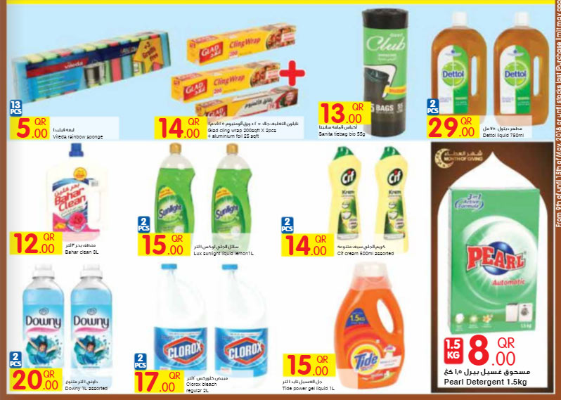 carrefour-09-05-914