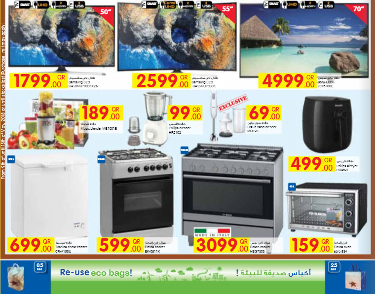 carrefour-09-05-920