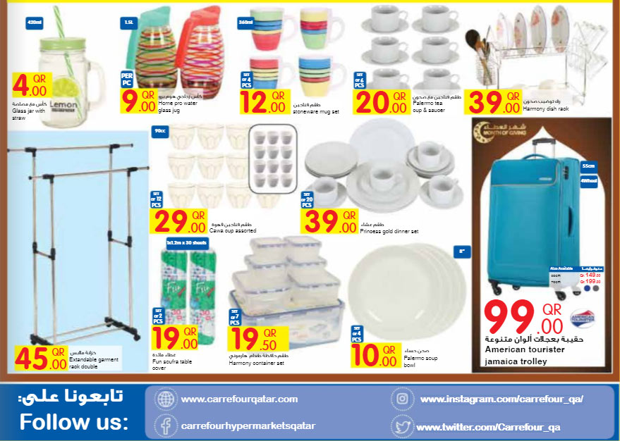 carrefour-09-05-922