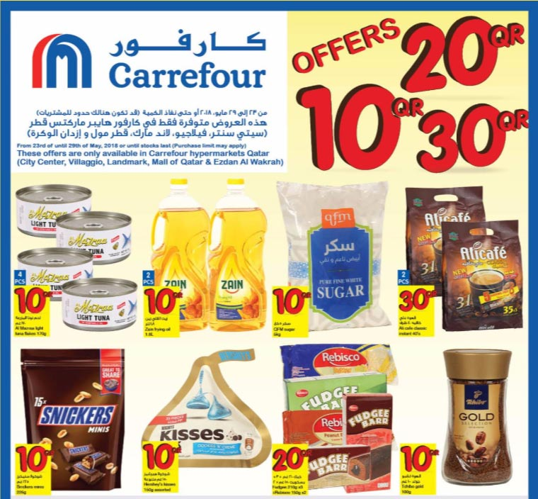 carrefour-10-20-30-23-05-1
