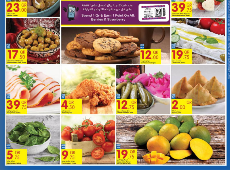 carrefour-10-20-30-23-05-10