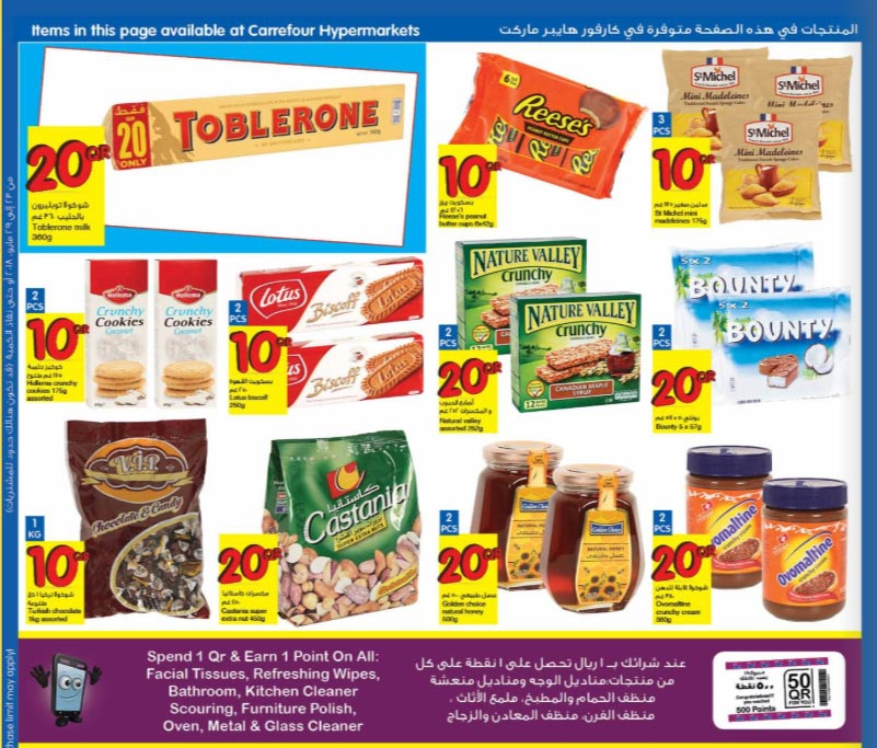 carrefour-10-20-30-23-05-3
