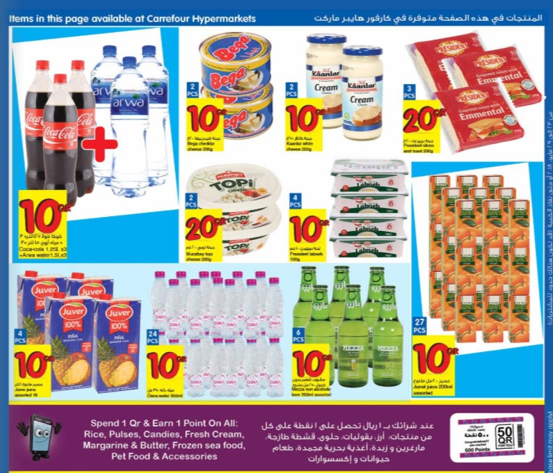 carrefour-10-20-30-23-05-5