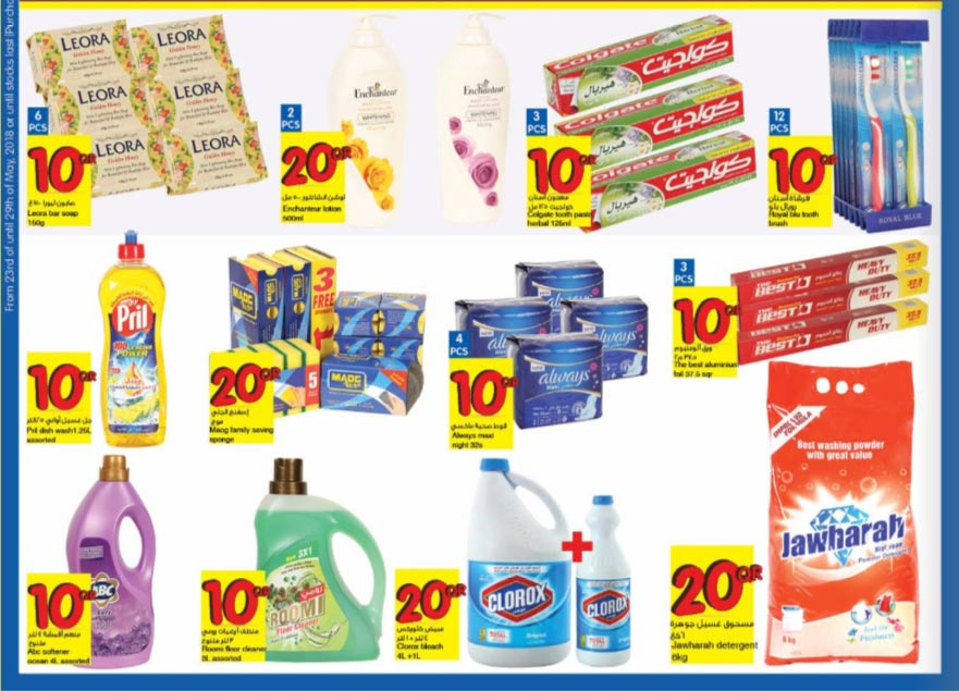 carrefour-10-20-30-23-05-8
