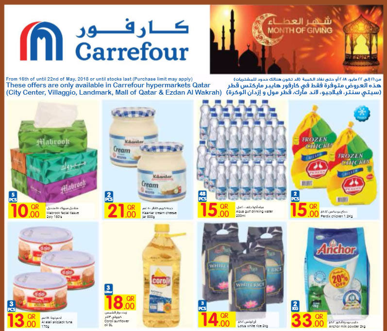carrefour-16-05-01