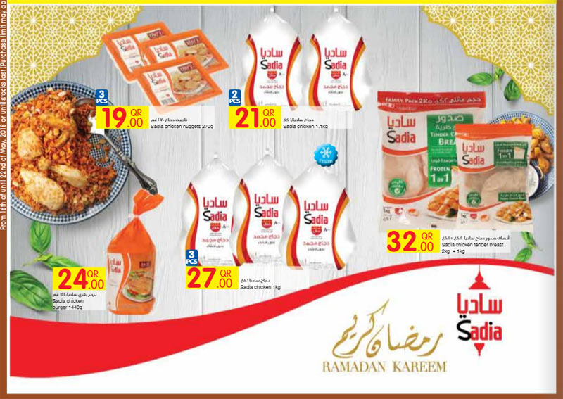 carrefour-16-05-04