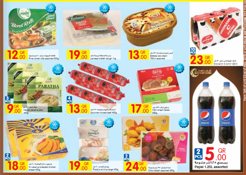carrefour-16-05-06