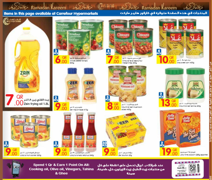 carrefour-16-05-09
