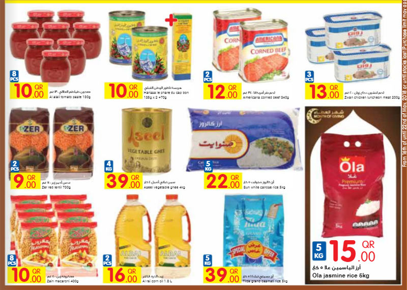 carrefour-16-05-10