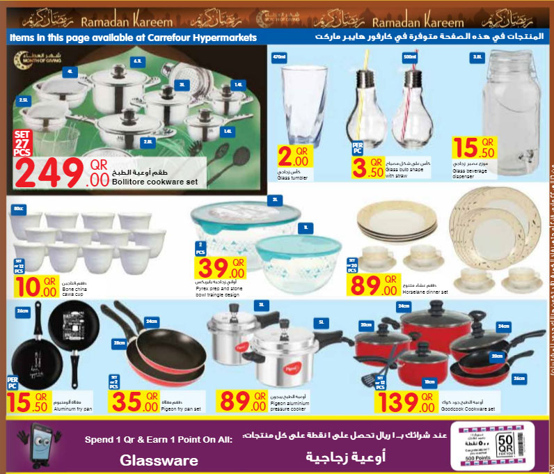 carrefour-16-05-21