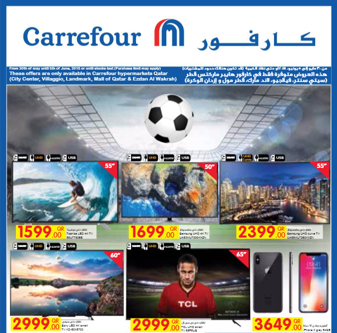 carrefour-30-05-1