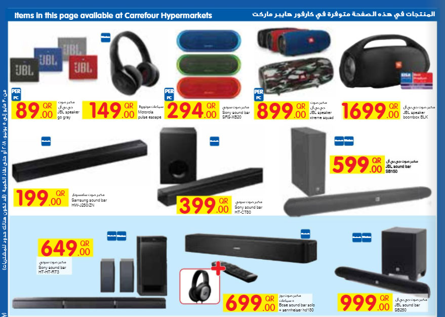 carrefour-30-05-7