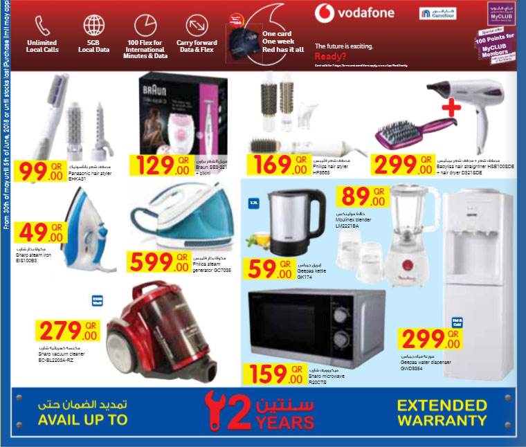 carrefour-30-05-8