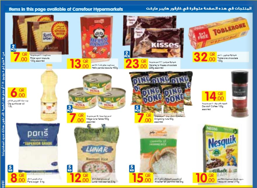 carrefour-30-05-911