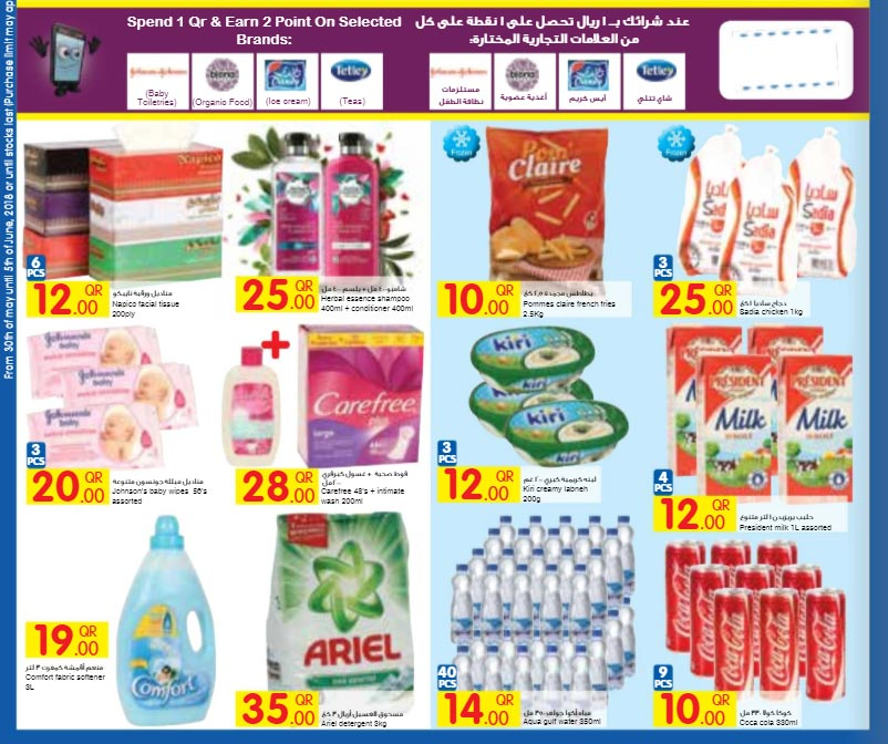 carrefour-30-05-912