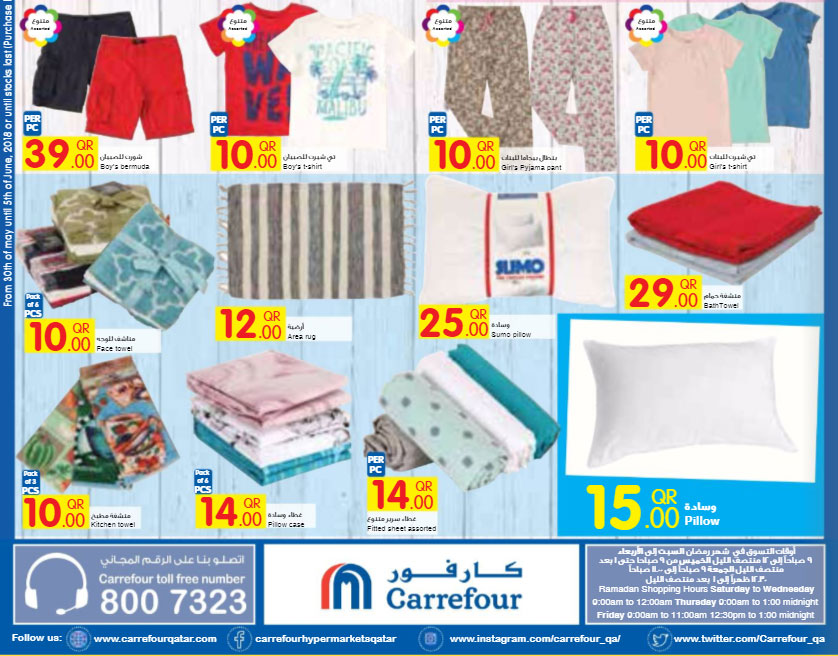 carrefour-30-05-916