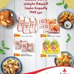 grandmall-ramadan-03-05-3