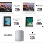 jarir-apple-12-05-2