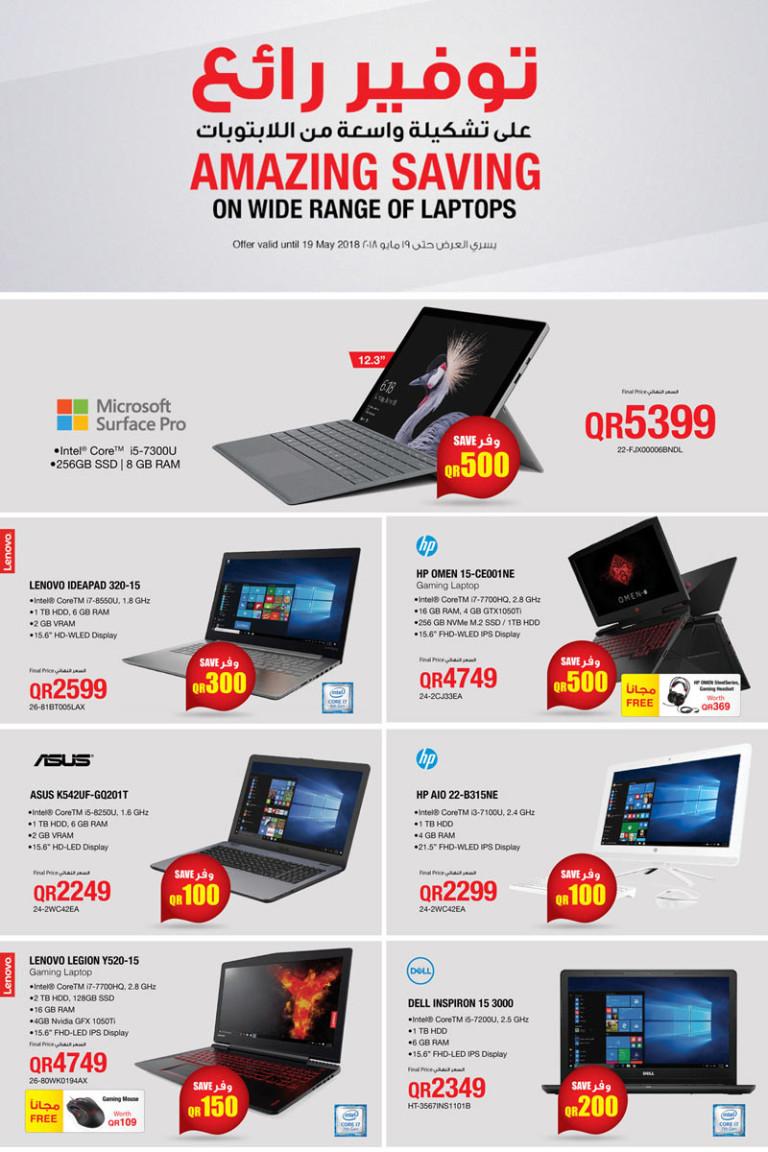 jarir-laptops-02-05
