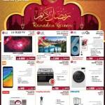 jumbo-ramadan-22-05-1