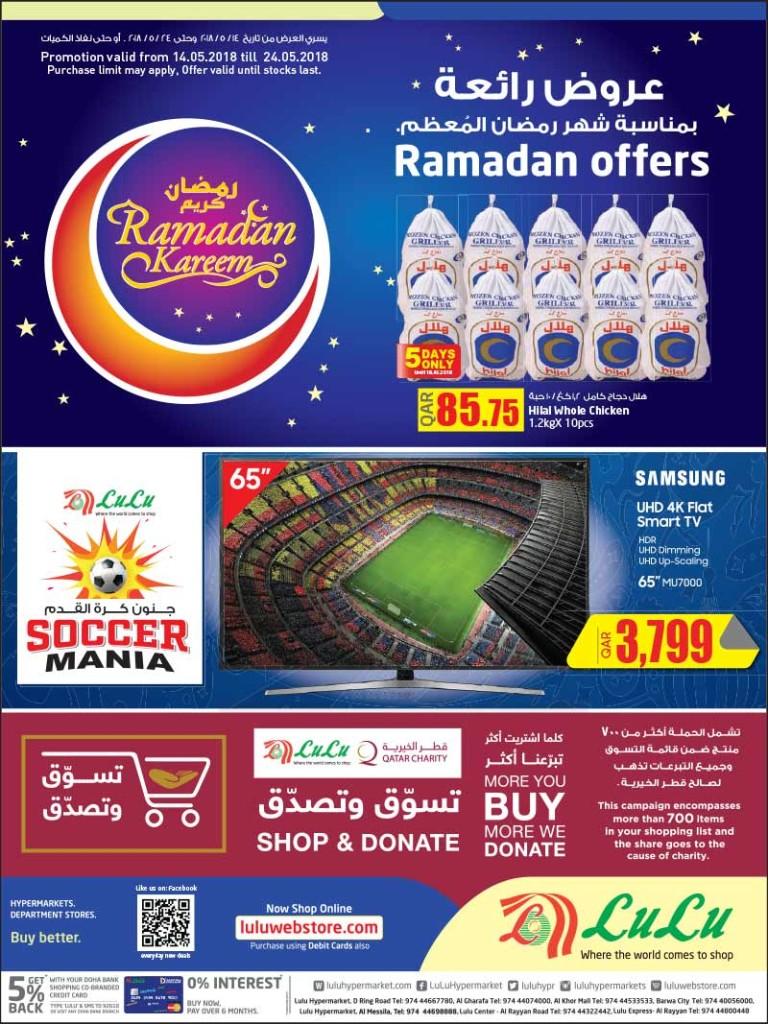 lulu-ramadan-14-05-1