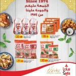 lulu-ramadan-14-05-2