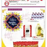 masskar-ramadan-09-05-4