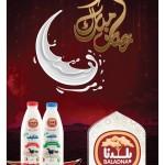 masskar-ramadan-09-05-910