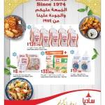 masskar-ramadan-09-05-914