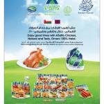 masskar-ramadan-09-05-917