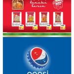 masskar-ramadan-09-05-919