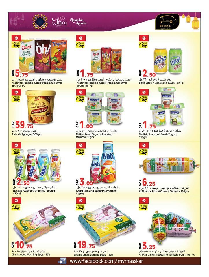 masskar-ramadan-09-05-925
