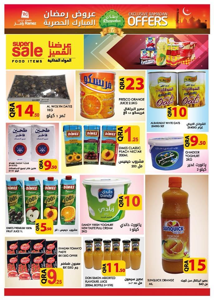 ramez-ramadan-10-05-2