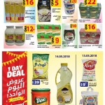 ramez-ramadan-10-05-3