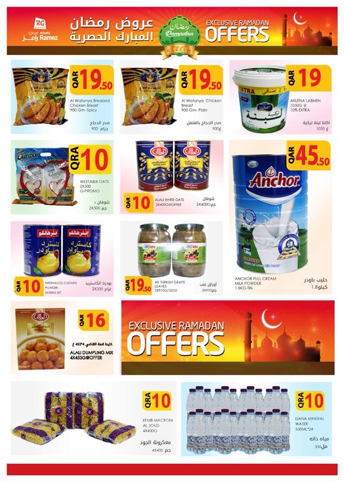 ramez-ramadan-10-05-4