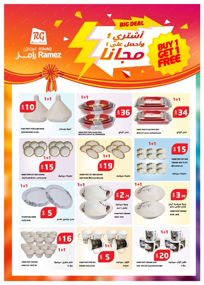 ramez-ramadan-10-05-7