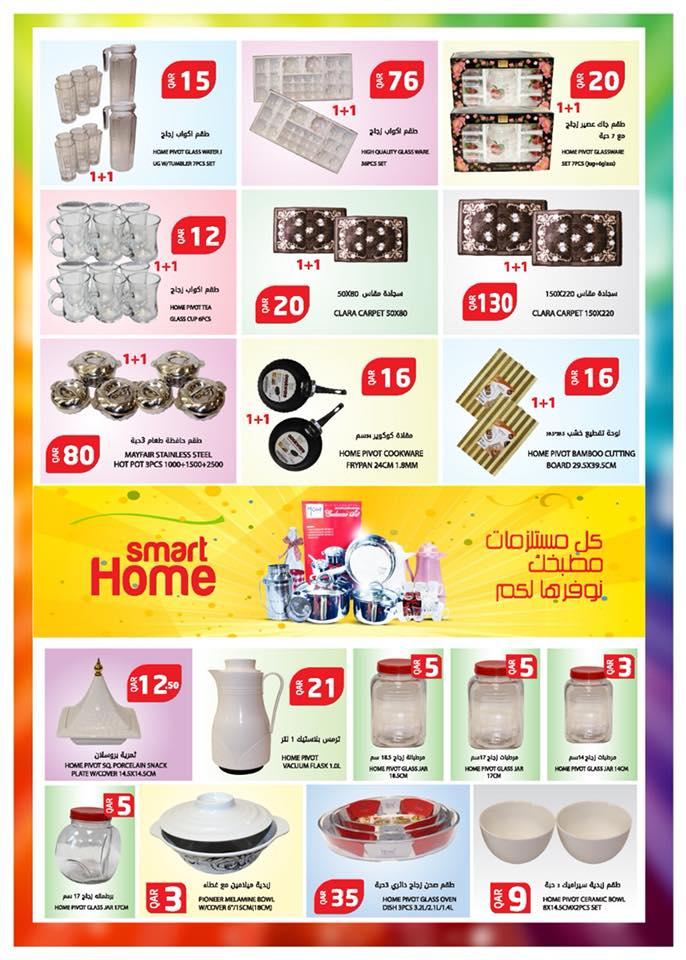 ramez-ramadan-10-05-8