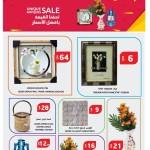 ramez-ramadan-10-05-915