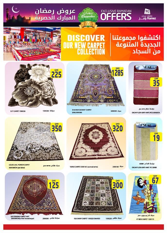 ramez-ramadan-10-05-917