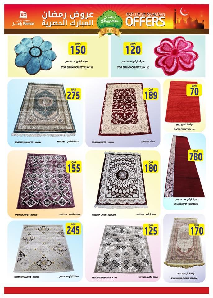 ramez-ramadan-10-05-918