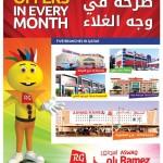 ramez-ramadan-10-05-919
