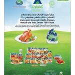 saudia-12-05-6