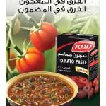 saudia-12-05-912